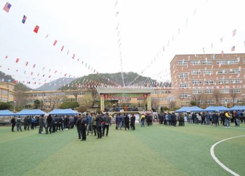 2019년 제34회 총동문체육대회