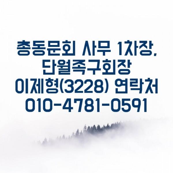 5d54be58484afc7ddb27182941a4cf52_1599013757_68.jpg